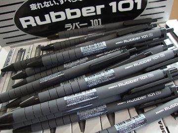 100 x BLACK RETRACTABLE BALLPOINT PENS by Zebra-  Like Papermate Flexigrip Ultra